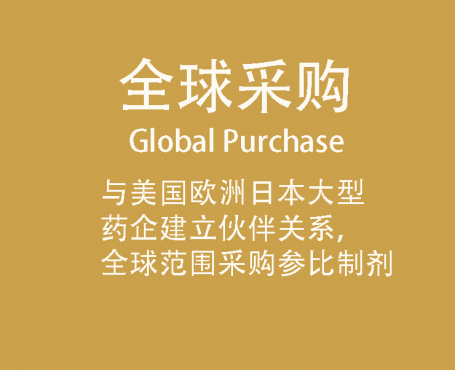 Global Purchase