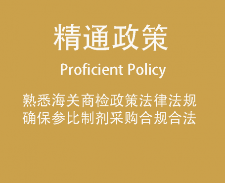 Proficient Policy