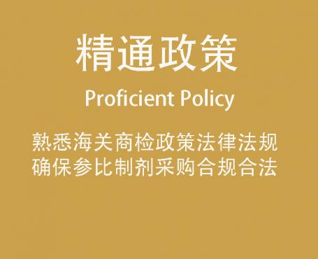 Proficient Policy